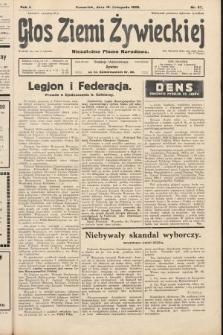 Głos Ziemi Żywieckiej : niezależne pismo narodowe. 1928, nr57