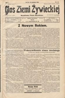 Głos Ziemi Żywieckiej : niezależne pismo narodowe. 1928, nr73
