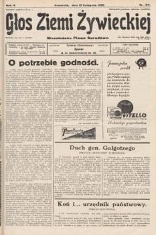 Głos Ziemi Żywieckiej : niezależne pismo narodowe. 1929, nr106