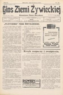 Głos Ziemi Żywieckiej : tygodnik społeczno-narodowy. 1930, nr44