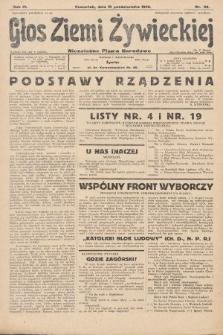 Głos Ziemi Żywieckiej : tygodnik społeczno-narodowy. 1930, nr80