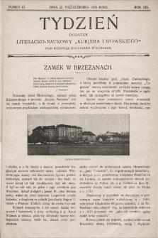 """Tydzień : dodatek literacko-naukowy """"Kurjera Lwowskiego"""". 1905, nr43"""