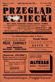 Przegląd Kupiecki : organ Związku Stowarzyszeń Kupieckich Małopolski Zachodniej. 1936, nr24