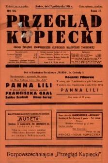 Przegląd Kupiecki : organ Związku Stowarzyszeń Kupieckich Małopolski Zachodniej. 1936, nr33