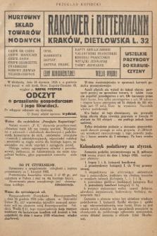 Przegląd Kupiecki : [organ Związku Stowarzyszeń Kupieckich Małopolski Zachodniej. 1925, nr 3]