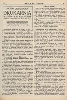 Przegląd Kupiecki : [organ Związku Stowarzyszeń Kupieckich Małopolski Zachodniej. 1925, nr 12]