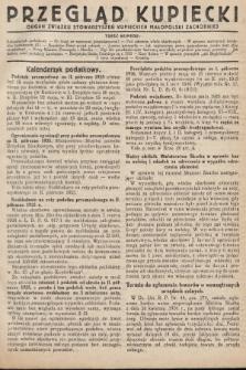 Przegląd Kupiecki : [organ Związku Stowarzyszeń Kupieckich Małopolski Zachodniej. 1926, nr19-20]
