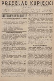 Przegląd Kupiecki : [organ Związku Stowarzyszeń Kupieckich Małopolski Zachodniej. 1926, nr31]