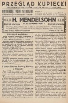 Przegląd Kupiecki : [organ Związku Stowarzyszeń Kupieckich Małopolski Zachodniej. 1926, nr32]