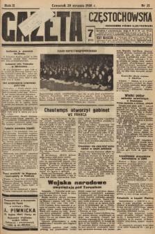 Gazeta Częstochowska : codzienne pismo ilustrowane. 1938, nr15