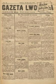 Gazeta Lwowska. 1926, nr12