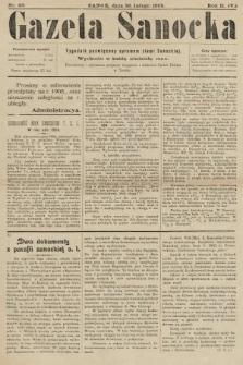 Gazeta Sanocka : tygodnik poświęcony sprawom ziemi Sanockiej. 1905, nr60