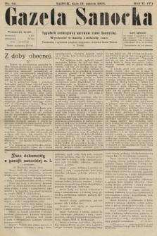 Gazeta Sanocka : tygodnik poświęcony sprawom ziemi Sanockiej. 1905, nr64