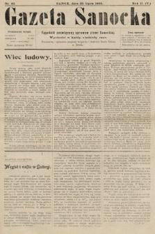 Gazeta Sanocka : tygodnik poświęcony sprawom ziemi Sanockiej. 1905, nr82