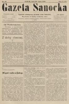 Gazeta Sanocka : tygodnik poświęcony sprawom ziemi Sanockiej. 1905, nr83