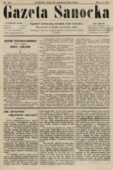 Gazeta Sanocka : tygodnik poświęcony sprawom ziemi Sanockiej. 1905, nr94