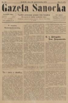 Gazeta Sanocka : tygodnik poświęcony sprawom ziemi Sanockiej. 1905, nr96