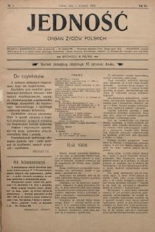 Jedność : organ żydów polskich. 1909, nr1
