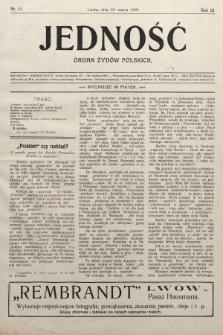 Jedność : organ żydów polskich. 1909, nr12