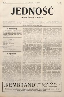 Jedność : organ żydów polskich. 1909, nr13