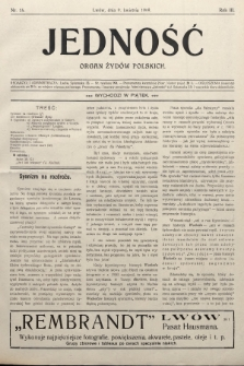 Jedność : organ żydów polskich. 1909, nr15