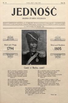 Jedność : organ żydów polskich. 1909, nr19