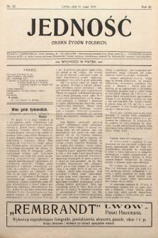 Jedność : organ żydów polskich. 1909, nr20