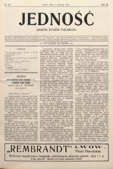 Jedność : organ żydów polskich. 1909, nr24