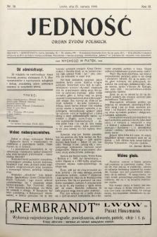 Jedność : organ żydów polskich. 1909, nr26