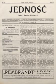 Jedność : organ żydów polskich. 1909, nr31
