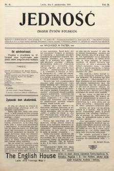 Jedność : organ żydów polskich. 1909, nr41