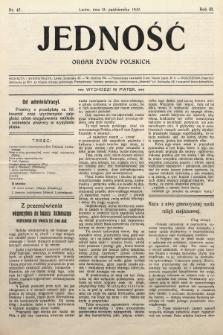 Jedność : organ żydów polskich. 1909, nr42