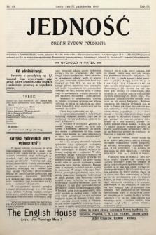 Jedność : organ żydów polskich. 1909, nr43