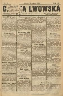 Gazeta Lwowska. 1926, nr35
