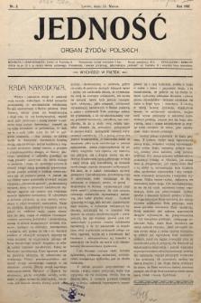 Jedność : organ żydów polskich. 1907, nr2