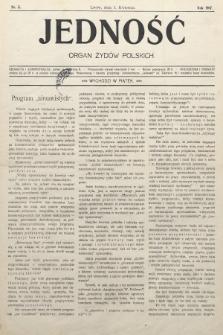 Jedność : organ żydów polskich. 1907, nr5