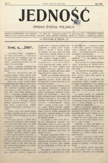 Jedność : organ żydów polskich. 1907, nr7