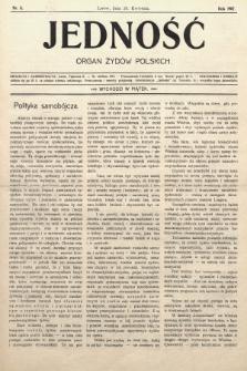 Jedność : organ żydów polskich. 1907, nr8