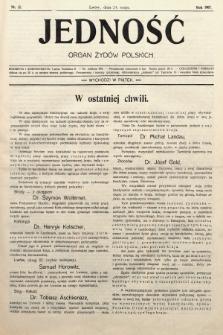Jedność : organ żydów polskich. 1907, nr12