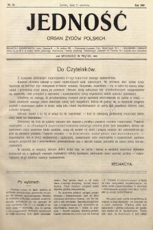 Jedność : organ żydów polskich. 1907, nr14
