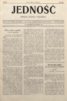 Jedność : organ żydów polskich. 1907, nr24