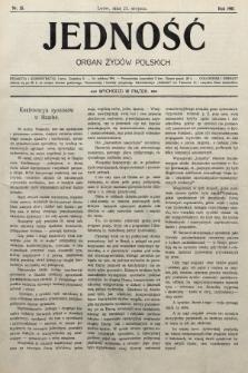Jedność : organ żydów polskich. 1907, nr25