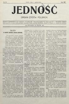 Jedność : organ żydów polskich. 1907, nr31