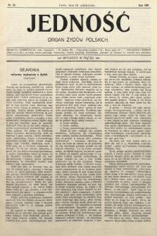 Jedność : organ żydów polskich. 1907, nr34