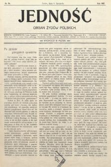Jedność : organ żydów polskich. 1907, nr36