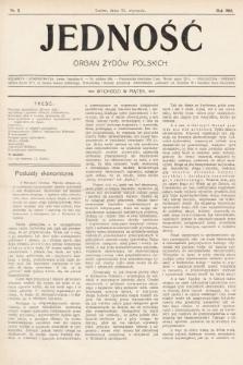 Jedność : organ żydów polskich. 1908, nr5
