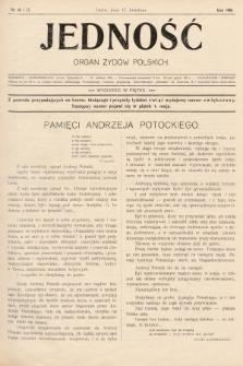 Jedność : organ żydów polskich. 1908, nr16-17