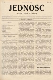 Jedność : organ żydów polskich. 1908, nr22