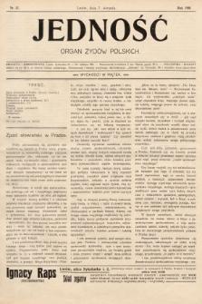 Jedność : organ żydów polskich. 1908, nr32