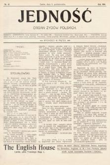 Jedność : organ żydów polskich. 1908, nr41